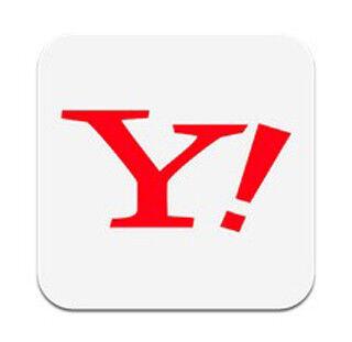 ヤフーのサービス、SoftBankのスマホなら会員情報を入力せず利用可能に