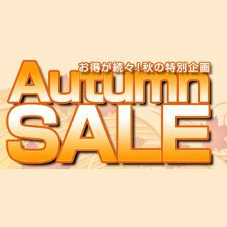 パソコン工房、ゲーミングPCが最大3万円OFFになる「Autumn SALE」