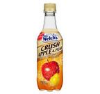 炭酸×果汁の「Welch's」クラッシュシリーズにりんご&洋なし味が登場