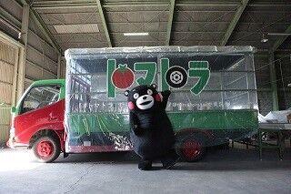 トマト畑が移動中! 熊本県産のトマトを全国でPRするトラック登場