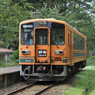 津軽鉄道、1日限定「ペット車掌」を募集 - ペットと列車に乗り、記念撮影も