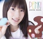 声優・内田真礼、1stアルバム「PENKI」を12/2発売! ジャケ写&収録曲を公開
