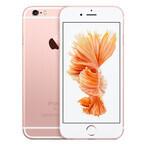 iPhoneのローズゴールドモデル、男性が使うのはアリ? ナシ? - マイナビニュース調査