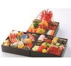 ロイヤルパークホテルが和食・フレンチ・中華料理の三段重おせち料理を販売