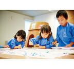 東京都港区のファミリアの保育園がアフタースクールと週3日プランを導入
