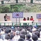 マチ★アソビ『Fate』ステージに諏訪部順一&植田佳奈らが登場、『Fate/Grand Order』ハロウィンイベント開催を発表