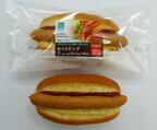 ファミマのバーガーとホットドッグが刷新、パンや原材料を見直しおいしく