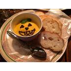 東京都・六本木で「ROPPONGI HALLOWEEN」開催 - 仮装パレードに食べ歩きも!