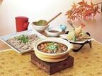 和食麺処サガミが「新そばフェア」開催 - しゃぶしゃぶ等限定メニュー登場