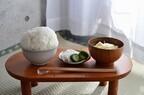 うだま飯 (1) 昔話に出てくるご馳走「白い米の飯」を作って食ってみた