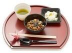 東京都・浅草で、料亭監修の朝食など400食を無料配布! 「朝食茶屋」が登場