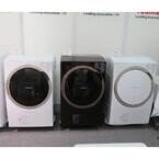 東芝、幅60cmで容量11kgを実現した洗濯乾燥機「Bigマジックドラム」