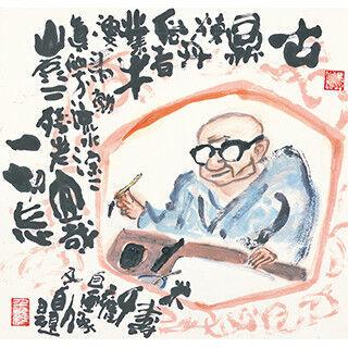 京都府・中京区で縦横無尽に生きた画家・小川千甕の大規模回顧展