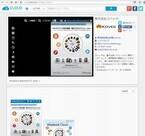 コベック、電子カタログサービスに自社コンテンツのみ配信できる機能