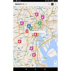 三菱、電動車両サポートのサービス拡充 - 充電スポットの満空情報を提供