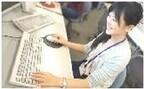 三井住友銀行、ブックオフコーポレーションに「SMBCなでしこ融資」を実施