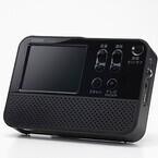 ロジテック、AM放送を聴けてTVも見られるポータブルワンセグラジオ