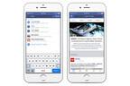 Facebookが検索を強化、2兆を超える公開ポスト全体からの検索が可能に
