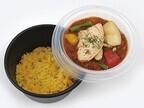 ミニストップ、温めて食べる「スープごはん」発売 - スープカレーなど2種