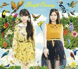 ゆいかおり、ニューアルバム「Bright Canary」のメイキング映像を公開