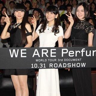 Perfume、結成15年で絆を再確認「ずっと3人で」「夢へ向かう道中も楽しく」
