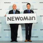 東京都・新宿にルミネ新施設「NEWoMan」誕生 -
