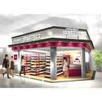 愛知県名古屋市などで新業態「成城石井 SELECT」開始 - 最小店舗と厳選商品