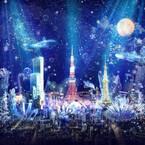 東京都・港区の東京タワーなどで