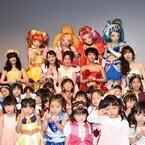 『プリンセスプリキュア』声優陣がドレスで優雅に「ごきげんよう」、ゲスト参加の上垣ひなたも劇中歌を披露