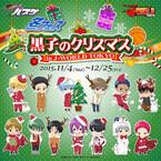 『黒子のバスケ』、J-WORLD TOKYOで初となるクリスマスイベントを開催