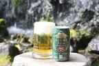 今年収穫の「ごてんばこしひかり」使用の地ビールを販売--御殿場高原ビール