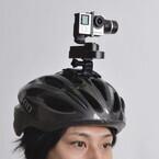 サンコー、GoPro向け3軸電動スタビライザー