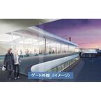 成田空港、第2ターミナルに固定ゲート増設 - 国内・国際線ともに運用可能