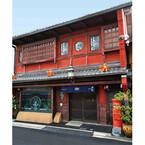 京都府京都市の町家レストラン