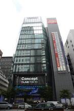 山田祥平のニュース羅針盤 (51) モノを売る前に、知識を売る - ヤマダ電機新店舗「Concept LABI TOKYO」の戦略