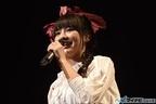 声優・上坂すみれ、FCイベント第2弾で2ndアルバム「20世紀の逆襲」を発表