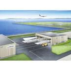 中部国際空港、ボーイング787向け部位保管庫増設 - 2016年夏完成