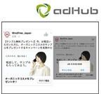店舗/施設の近隣にいるユーザーにターゲティングするFacebook広告