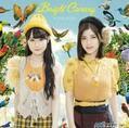 ゆいかおり、3rdアルバム「Bright Canary」より全曲試聴動画を公開