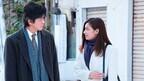 映画『起終点駅』冒頭18分の映像公開! 佐藤浩市と尾野真千子の悲劇的な別れ