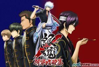 TVアニメ『銀魂』、新シリーズ「将軍暗殺篇」が12月2日よりスタート