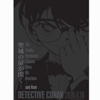 最新映画『名探偵コナン』2016年4/16公開、黒ずくめの組織との戦い新局面へ