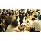 東京都・下北沢で「羊フェスタ」開催! 羊肉に合うワインやビールの提供も
