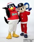 ドアラとつば九郎がクリスマスディナーショーを開催