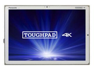 20型4KタブレットPC「TOUGHPAD 4K」にWindows 10 Pro/7 Professionalモデル