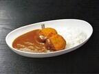 くら寿司の「すしやのシャリカレー」にとんかつなど4種のトッピングが登場
