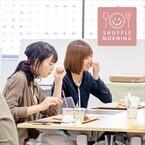 マクロミル、社内交流と社員の健康促進を目的とした朝食企画を開始