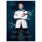 東京都・銀座に映画『007 スペクター』体験空間登場! ボンドガールの衣装も