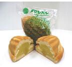 東京都・銀座で、広島県呉市の物産展開催 - 即完売の人気メロンパンも登場