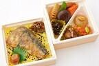 爆速復興弁当が刷新 - 東北の「金華サバ」「会津地鶏」など使った弁当5種